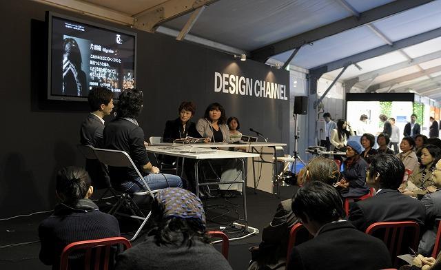 デザイナーズウィーク2010_スライド画像
