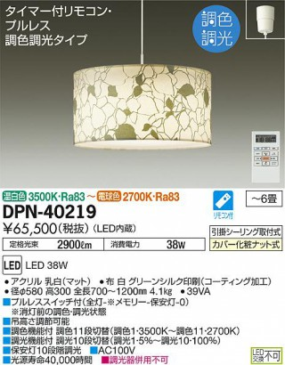 dpn-40219